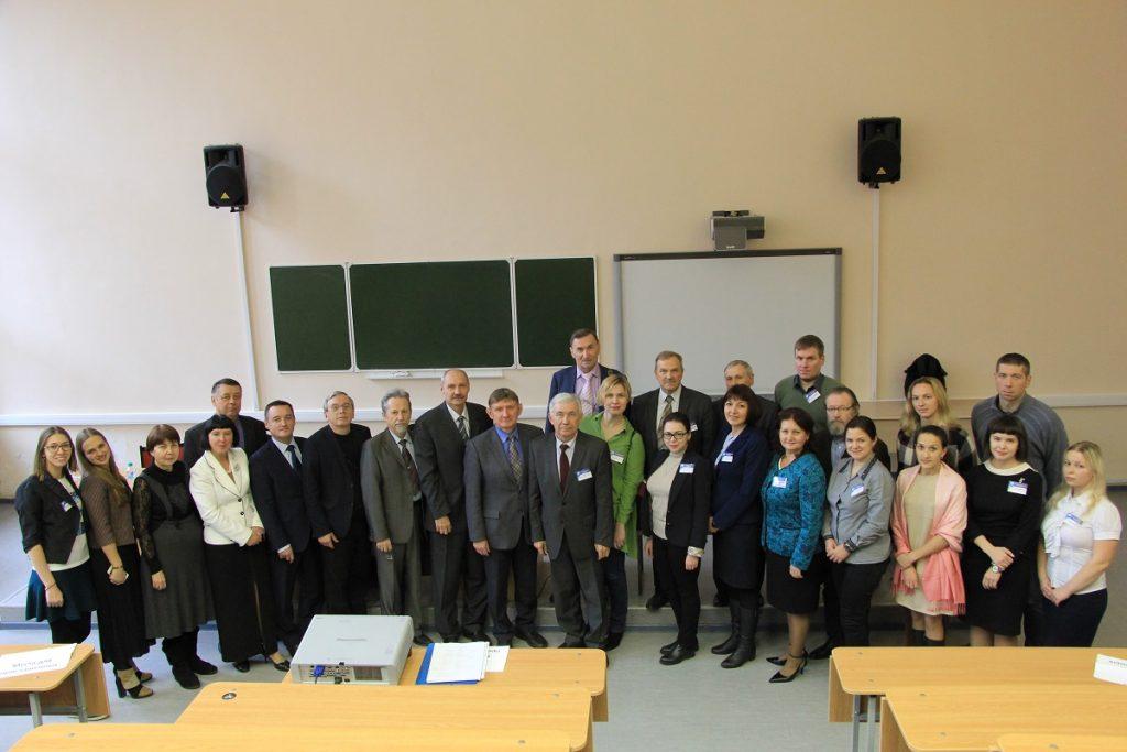 Участники конференции. Фото с  сайта мероприятия