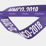 Screenshot-2018-4-14 ММСО2018 MIEF2018(1)