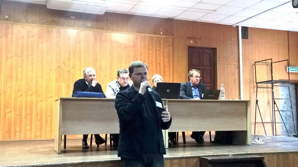 Андрей Сметанин на подведении итогов конференции.