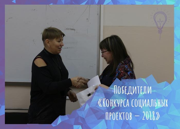 Фото Профком ПГНИУ