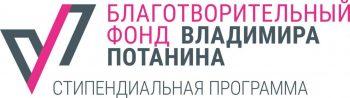 VPF_logoblock_rus_fellowship_main